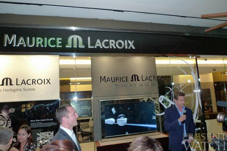 Maurice Lacroix boutiques worldwide