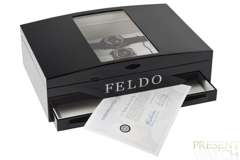 Feldo luxury box