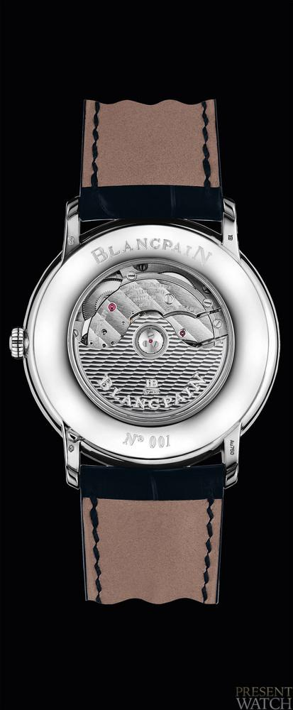Blancpain retrograde small seconds