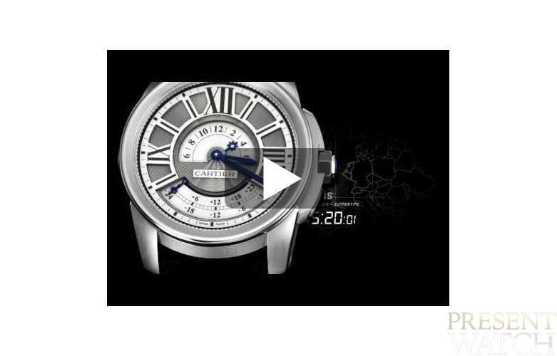 CALIBRE DE CARTIER MULTIPLE TIME ZONE