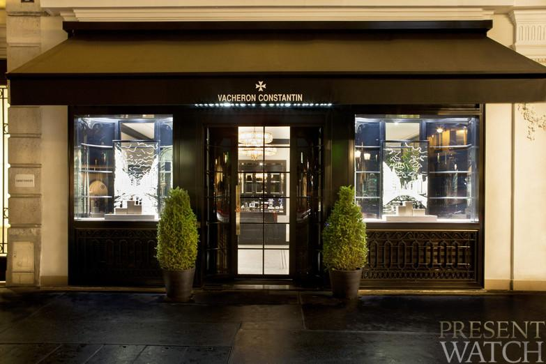Vacheron Constantin boutique in Paris