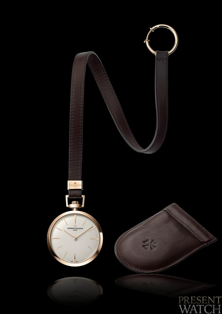 Vacheron Constantin Patrimony contemporaine pocket watch
